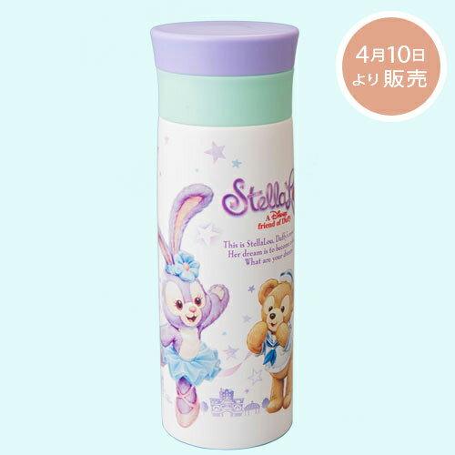 現貨 最新商品 日本東京海洋迪士尼 達菲新朋友-Stella lou 史黛拉兔 芭蕾兔 保溫瓶 390ml