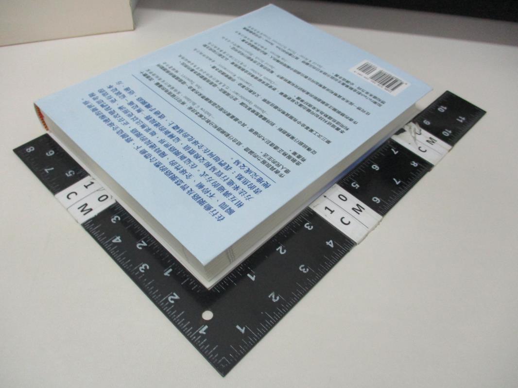 【書寶二手書T3/行銷_I88】價值網_克里斯‧史金納,  王立恆, 蕭俊傑