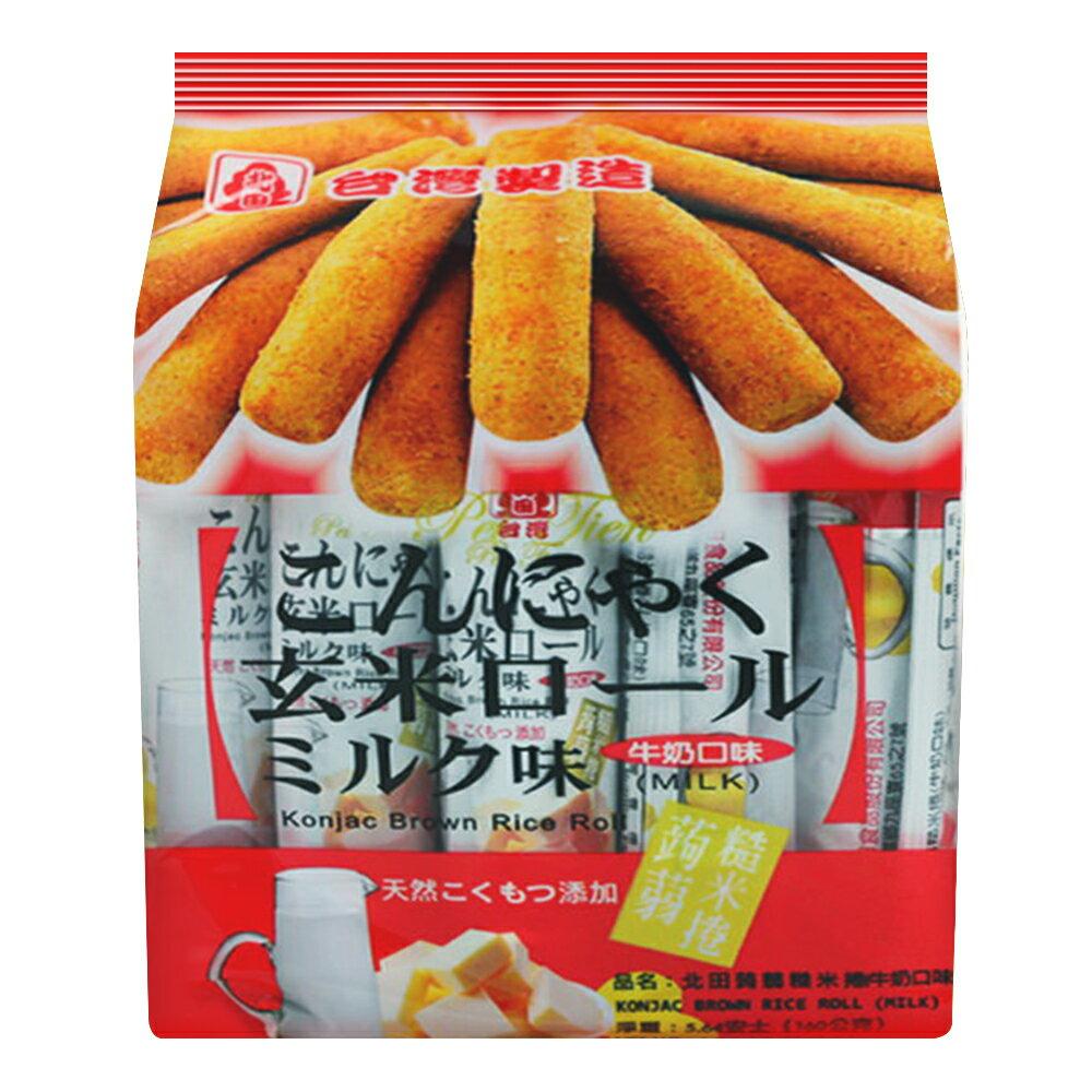 【北田】蒟蒻糙米捲-牛奶口味(160g)