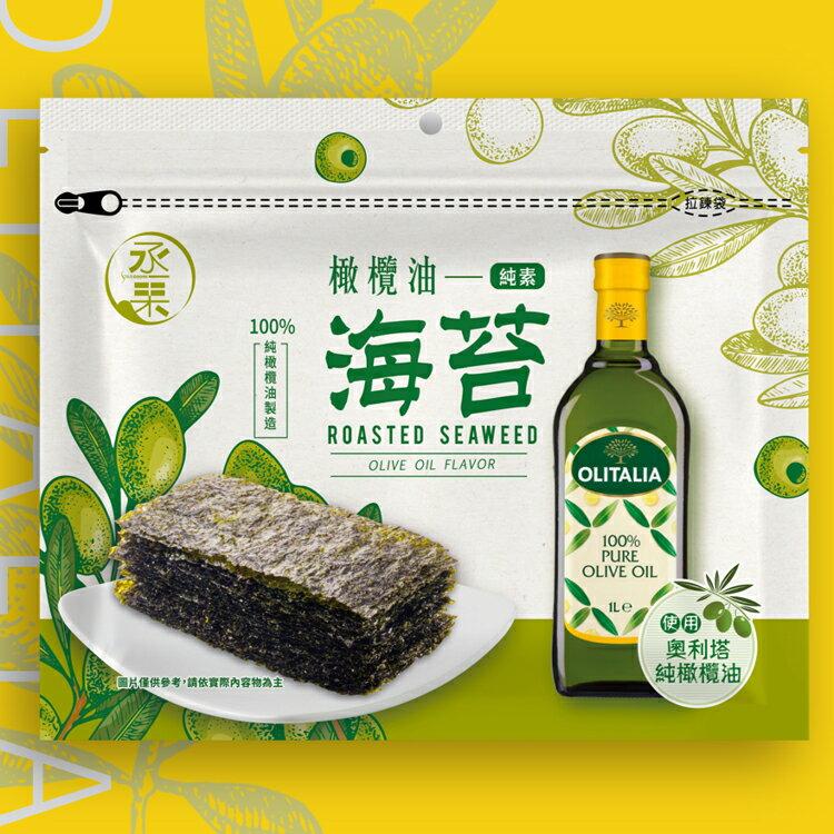 丞果-橄欖油味付海苔(32g/包)【摩斯嚴選】