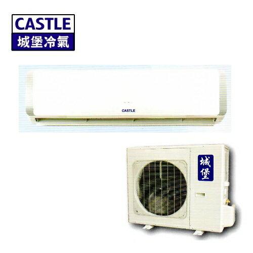 【城堡冷氣】11-14坪7.2kw標準型定頻冷專分離式冷氣機《CS-72》全機保固3年壓縮機5年