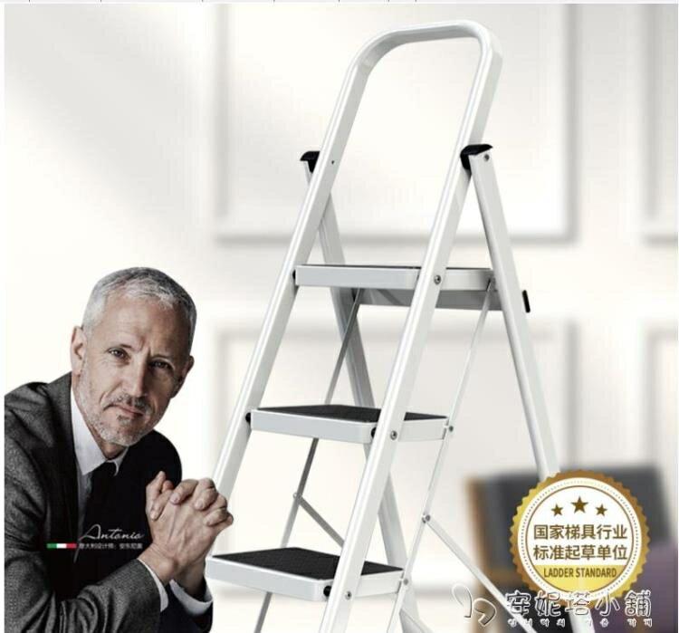 奧鵬梯子家用摺疊梯人字梯加厚室內行動樓梯伸縮梯步梯多功能扶梯yh