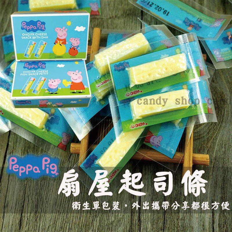 日本直送 OHGYA 扇屋佩佩豬點心起司 原味/加曼貝爾日本進口零食 甜園小舖