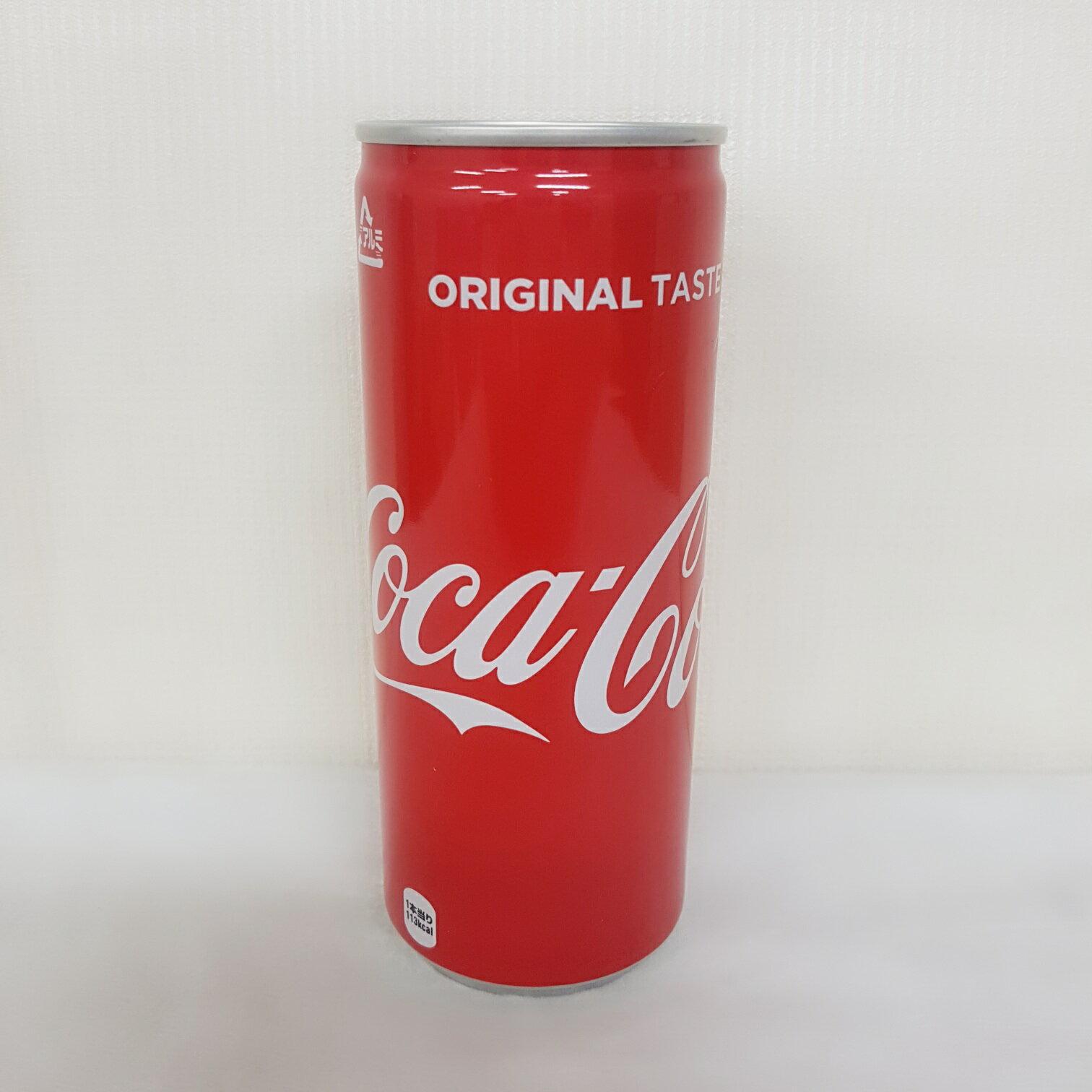 Cocacola可口可樂-250ml