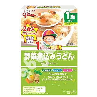 【點數下單送咖啡】Glico固力果 - 蔬菜烏龍麵 幼兒食品調理包