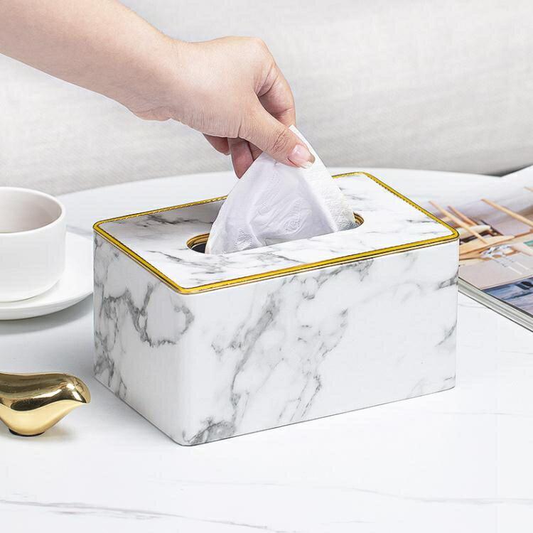 抽紙盒家用客廳創意紙巾盒餐巾北歐ins可愛家居簡約輕奢風網紅餐yh