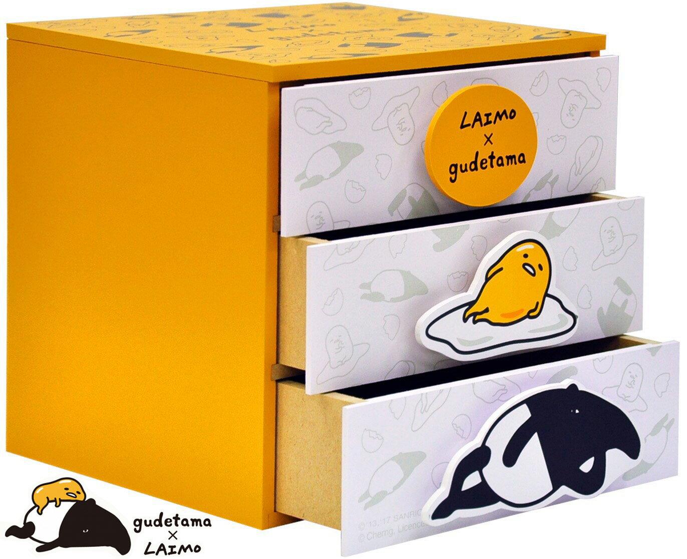 【真愛日本】 17062000001 造型裁片三抽屜收納盒-GU馬來貘 三麗鷗 蛋黃哥 木製抽屜櫃 置物櫃 居家用品