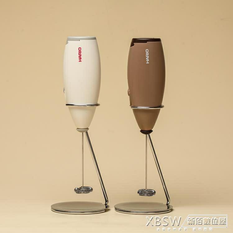 奶泡器咖啡拉花手持電動打奶泡器奶泡機牛奶打泡器奶泡桿 全館免運