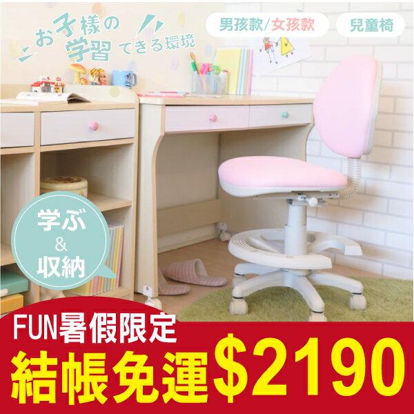 日系馬卡龍兒童書桌/收納櫃