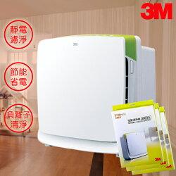 【加贈3片 濾網 MFAC01F】3M 除濕機 過敏 空淨機 防螨 清淨 淨呼吸 超優淨型空氣清淨機 MFAC-01