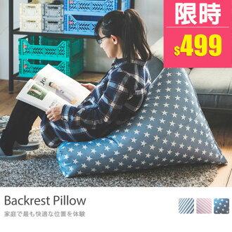 懶骨頭/抱枕/抬腿枕/沙發 微粒易塑型隨性懶骨頭 (三色) MIT台灣製 完美主義 【M0043】