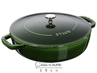 Staub 鑄鐵鍋 水滴型多功能 湯鍋 燉鍋 羅勒綠24cm