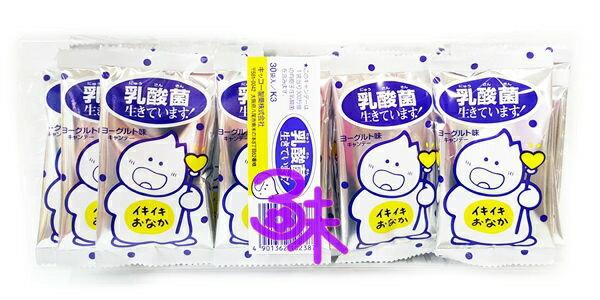 (日本) 八尾 Kikko 乳酸菌糖果-原味優格 1盒 600公克 (30小包入) 特價 380 元【4901362102387 】平均1包12.67元