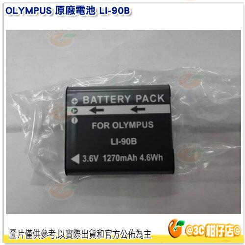 OLYMPUS 副廠電池 LI90B LI-90B 副電適用 TG6 TG5 TG-TRACKER GR3 GR III - 限時優惠好康折扣