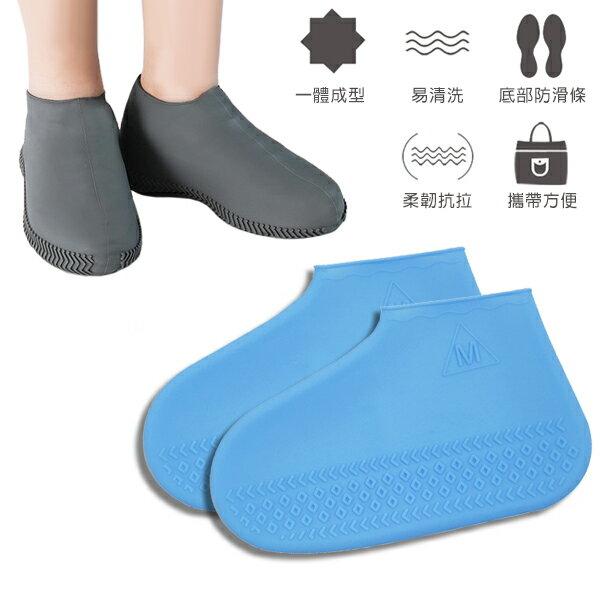 【aife life】矽膠防水鞋套 加厚防滑底鞋套 一體式防水雨鞋套 戶外攜帶型旅行雨具