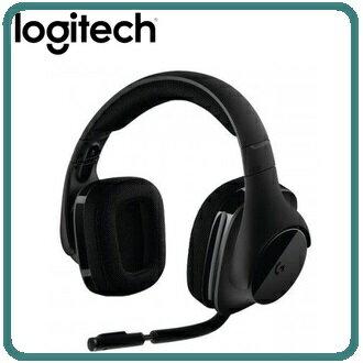 羅技G533無線7.1聲遊戲耳機麥克風981-000637★Pro-G音訊單體使用複合網格材料單體★