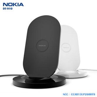 NOKIA DT-910 原廠無線充電座/無線充電器/國際QI標準/Nokia Lumia 925/1520/930/735/Nexus 5/Nexus 7/SAMSUNG GALAXY S6 / S..