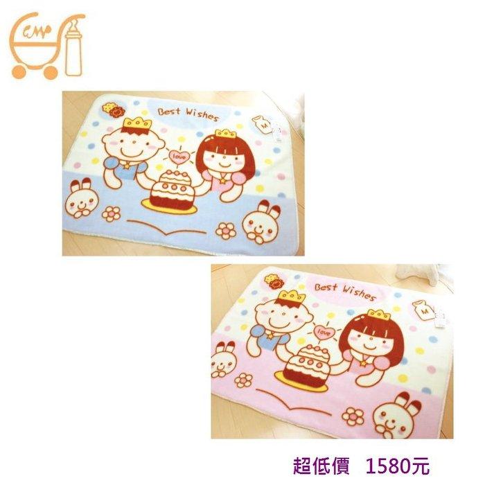 *美馨兒* 東京西川 GMP Baby - 童話糖果童毯禮盒 (二色可挑)+附紙盒、紙提袋 1580元