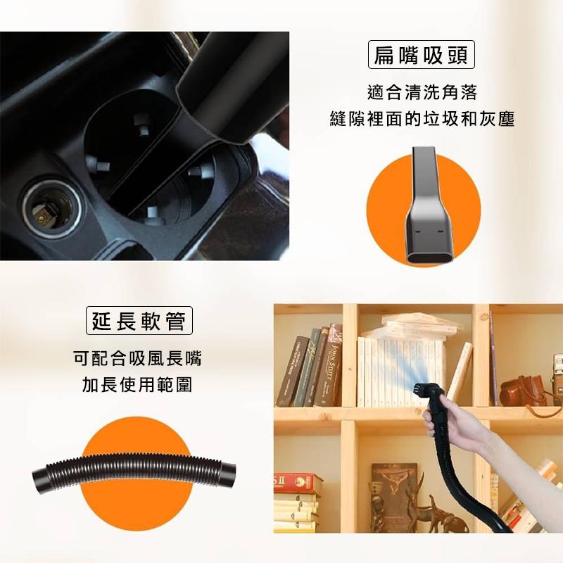 辦公室防疫【歌林乾濕兩用無線吸塵器(USB充電)】手持吸塵器 車用吸塵器 無線充電吸塵器【AB537】 8