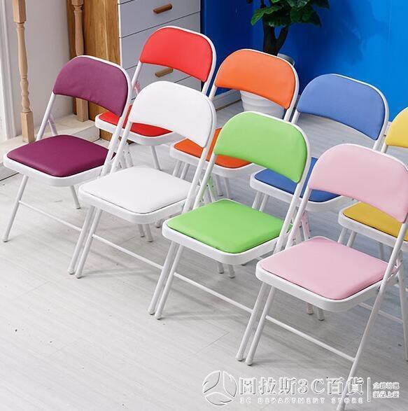 摺疊椅 加固辦公椅子 時尚簡約培訓折疊椅 電腦椅 便攜椅 折疊高凳子 摩登生活