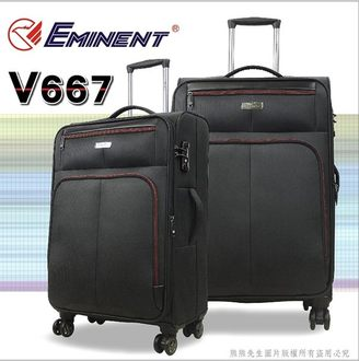 《熊熊先生》EMINENT 萬國通路 - 行李箱 旅行箱 25吋 頂級輕量 2016推薦款極致輕量設計 V667