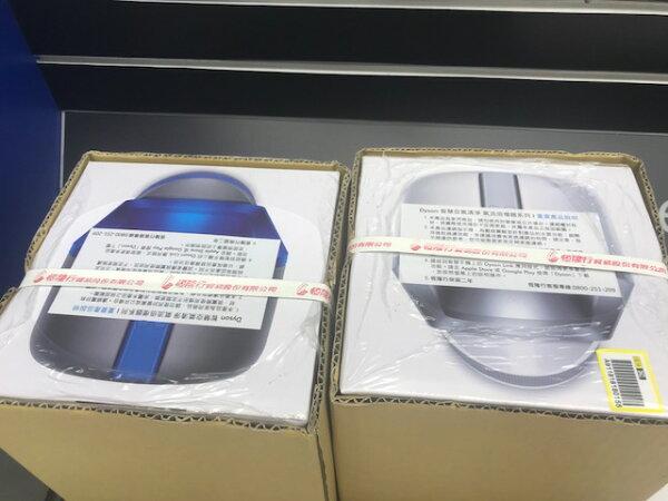 Dyson智慧空氣清淨氣流倍增器TP03(恆隆行公司貨保固2年)免運-特價18800各一台