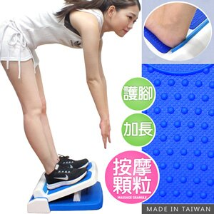 台灣製造!!足部按摩拉筋板(升級版)腳底按摩器多角度易筋板足筋板.拉筋版按摩墊.平衡板美腿機.美姿背部伸展多功能健身板.運動健身器材.推薦哪裡買ptt  P282-001