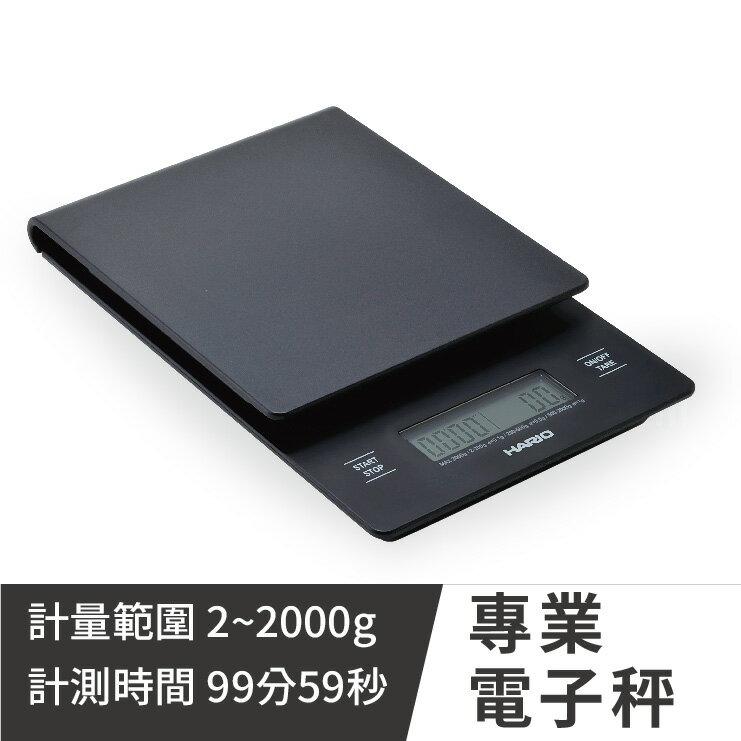 日本 HARIO 專業電子秤 /手沖咖啡專用 / VST-2000B