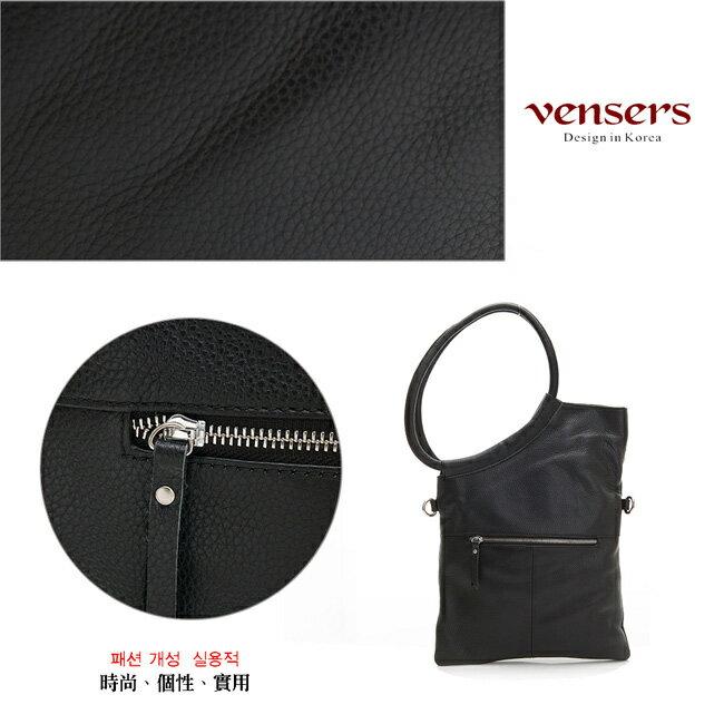 【Vensers】小牛皮潮流個性包~斜肩背包(NB1671801黑色) 4