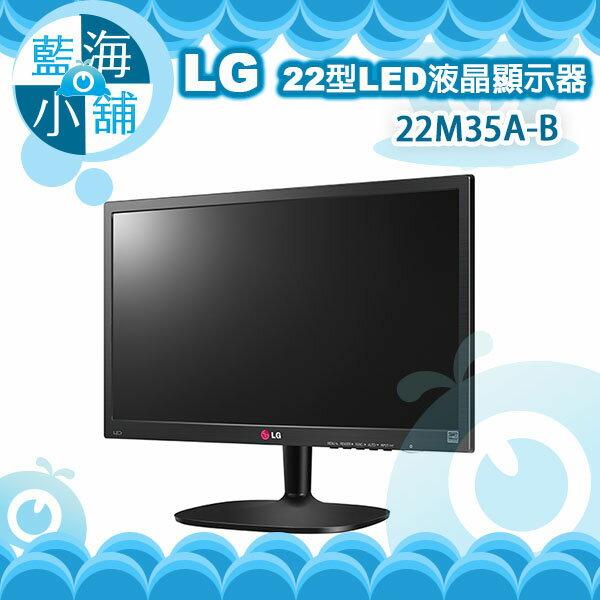 LG 樂金 22M35A-B LED 21.5吋 液晶顯示器 電腦螢幕