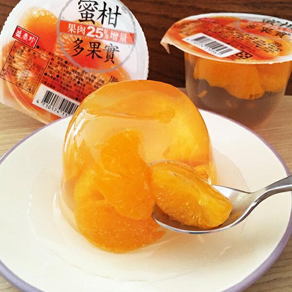 盛香珍 l 蜜柑多果實果凍180gX24杯入(箱)★內有蜜柑橘瓣果肉 0