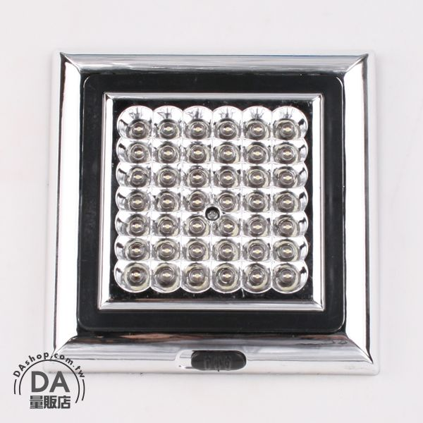 《DA量販店》汽車 精品 百貨 車用 LED DC 12V 車頂燈 室內燈 (21-1546)
