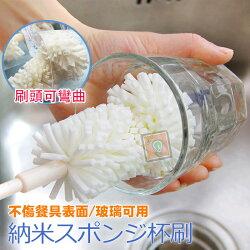 ORG《SD1359》日本KM~.刷頭可彎曲! 納米海綿瓶刷 奶瓶刷 海棉刷 海綿刷 玻璃奶瓶 保溫杯 清潔刷 廚房用品