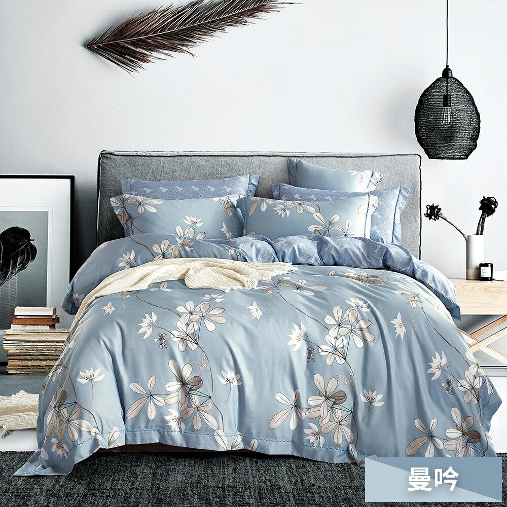 【領券折$120!!!!】 50%天絲 採3M吸溼排汗專利 雙人鋪棉兩用被床包組 床包被套四件組 TENCEL - 多款認選 Pure One 3