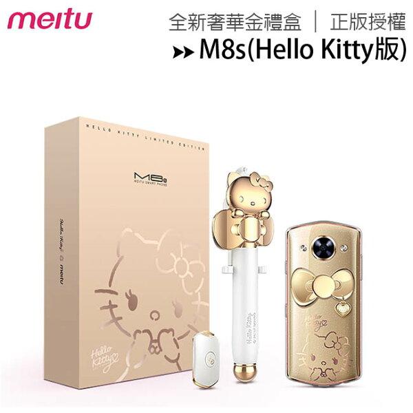 MEITU美圖M8sHelloKitty限量版4GB128GB