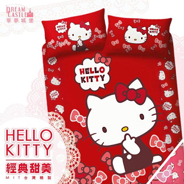 享夢城堡:【享夢城堡】雙人加大床包薄被套四件式組-HELLOKITTY經典甜美-粉.紅