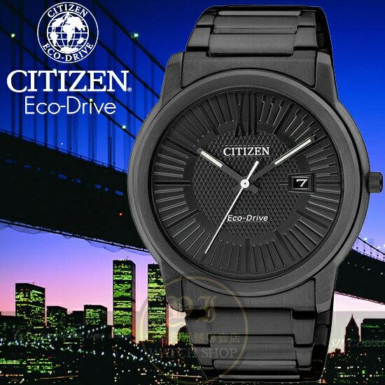 CITIZEN日本星辰Eco-Drive系列 經典紳士概念光動能日期腕錶-黑/40mm AW1215-54E公司貨/金城武