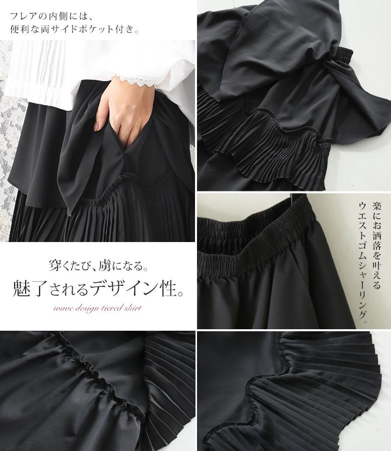 日本osharewalker  /  個性多層次拼接半身裙 長裙  /  scs1201  /  日本必買 日本樂天直送(6900) /  件件含運 9