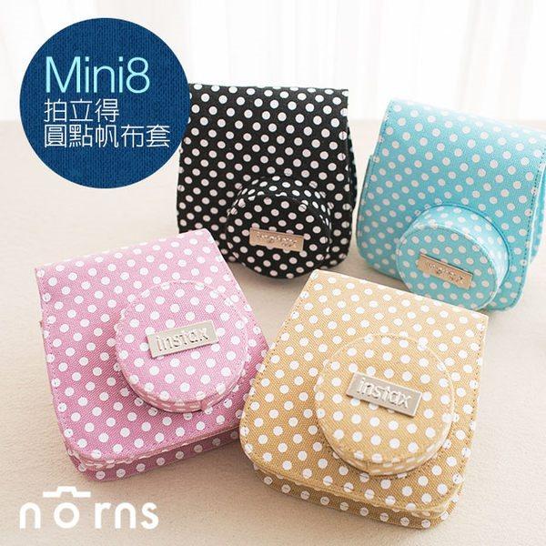 NORNS ~Mini8拍立得圓點帆布套~點點 保護套 皮套 附背帶 MINI8 拍立得相