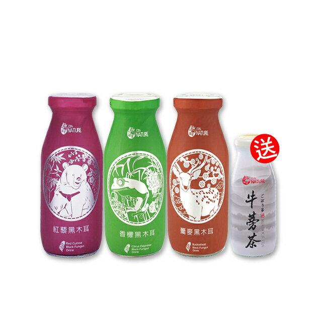 【自然補給】冬季食補必備黑木耳 口味任選 3入 再送牛蒡茶