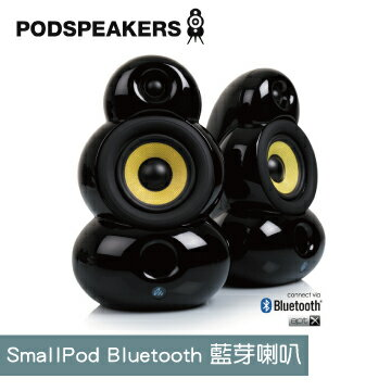 <br/><br/>  【PODSPEAKERS】SmallPod Bluetooth 藍芽喇叭<br/><br/>