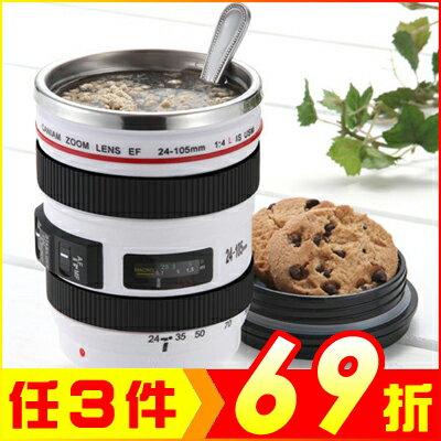 佳能單眼趣味KUSO單眼相機鏡頭杯仿canon Nikon鏡頭 5d4【AE02133】i-Style居家生活