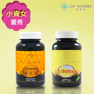 【CO NATURE】天然高純度蜂王乳 90顆 & 高單位長效維他命C 90顆 0