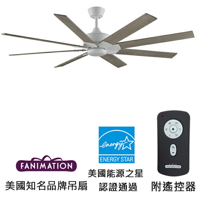 <br/><br/>  [top fan] Fanimation Levon Custon 63英吋能源之星認證吊扇(MAD7912MW-B7912N)平白色<br/><br/>