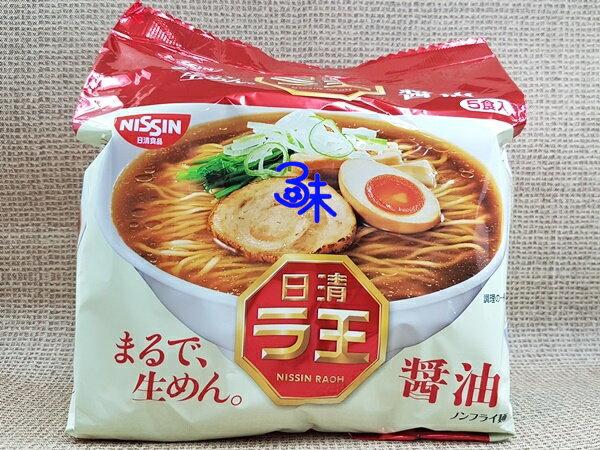 (日本)NISSIN日清拉王-醬油拉麵 ( 日清?王 拉王拉麵) 1袋510公克 (5袋入) 特價183元【4902105107003】