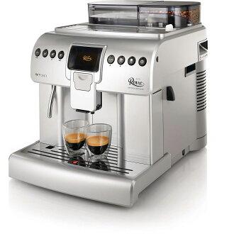 飛利浦 Philips Saeco Royal Cappuccino 全自動義式咖啡機 HD8930
