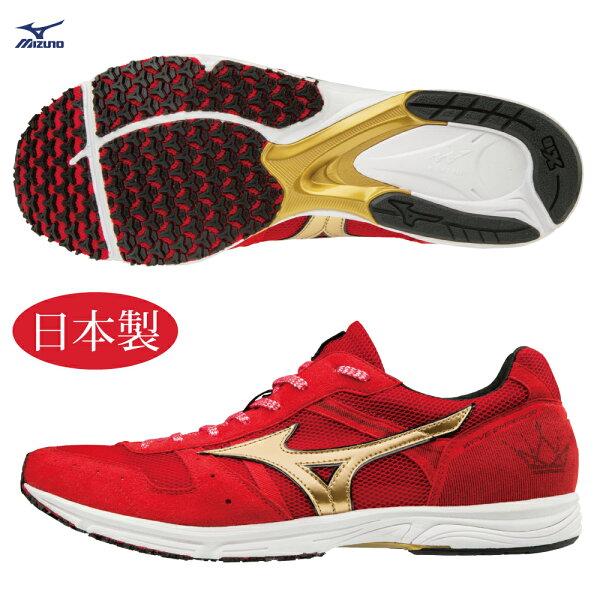 J1GA187550(紅X金)日本製WAVEEMPERORJAPAN3皇速!輕量路跑鞋S【美津濃MIZUNO】