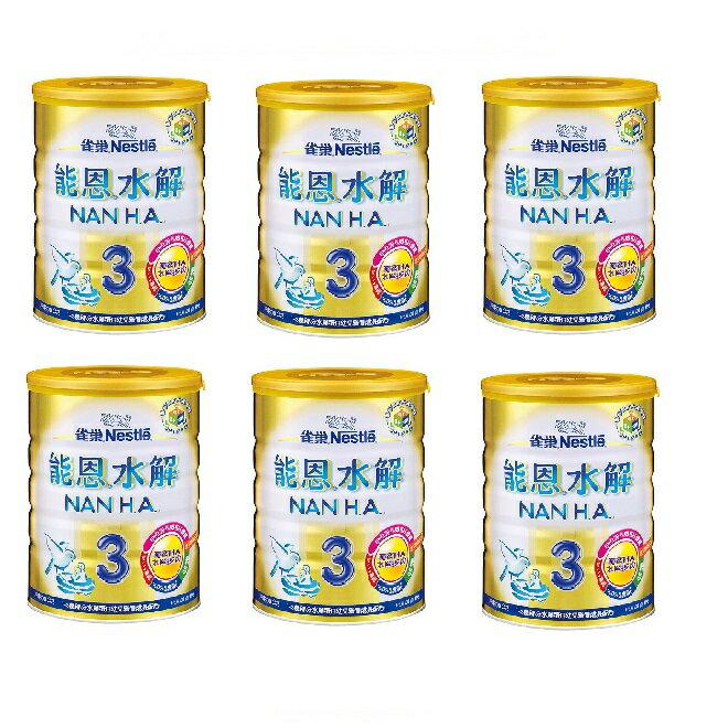 雀巢 能恩水解成長配方3號(800g)×6罐