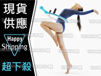 【姍伶】呼拉圈 亮亮搖搖塑韻動機.不會掉的呼拉圈.突破傳統扭腰圈.運動健身器材推薦 時尚塑身