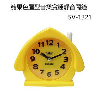 小玩子 無敵王 造型 馬卡龍 超靜音 鬧鐘 立鐘 簡約 屋型 立體 SV-1321